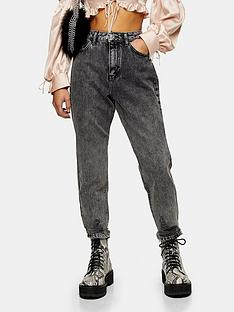 topshop-petite-rip-hem-mom-jeans-grey