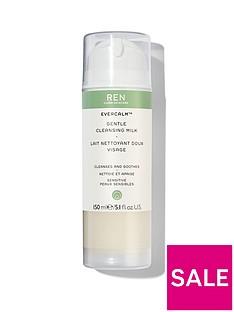 ren-clean-skincare-gentle-cleansing-milk-150ml