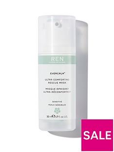 ren-clean-skincare-ultra-comforting-rescue-mask