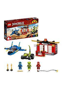 Lego Ninjago 71703 Legacy Storm Fighter Battle Jet