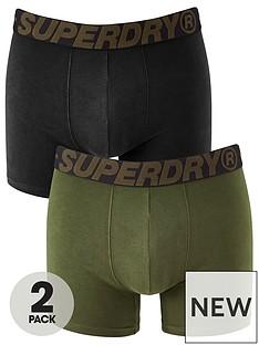 superdry-2-pack-boxer-shorts-khaki