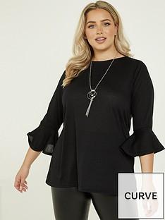 quiz-curve-light-knitnbspfrill-sleeve-necklace-top-black