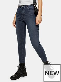 topshop-jamie-jeans-smoke