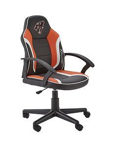 x-rocker-athena-pc-gaming-chair