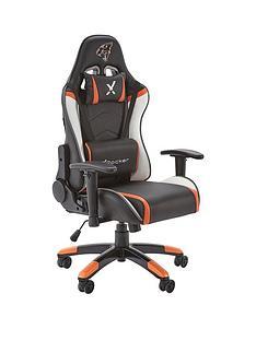 x-rocker-agility-junior-pc-gaming-chair