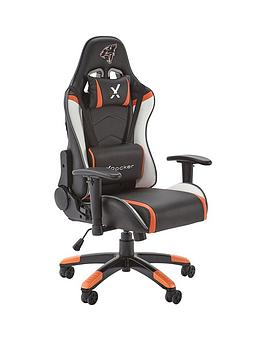 X Rocker Agility Junior Pc Gaming Chair