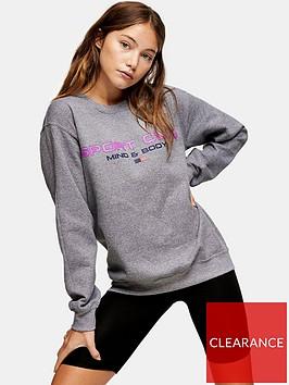 topshop-sports-club-sweatshirt-grey