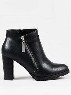 wallis-chunky-tread-side-zip