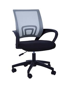premier-housewares-maurice-office-chair--dark-grey