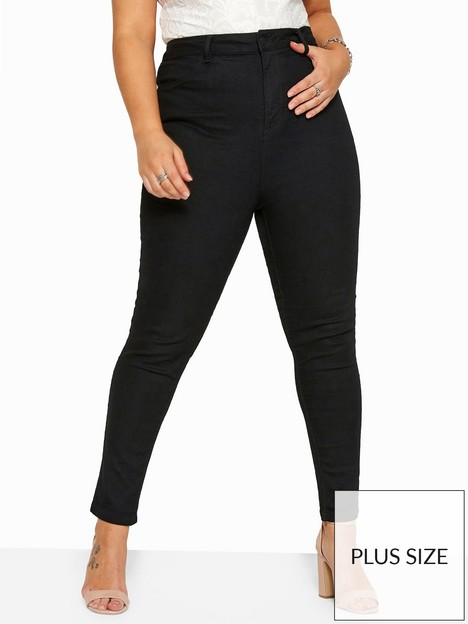 yours-yoursnbspava-30-super-stretch-skinny--nbspblack