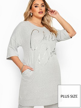 yours-yoursnbspchill-out-longline-lounge-top--nbspgrey