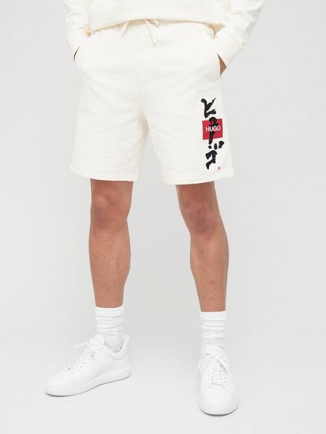 hugo-dilson-caligraphy-logo-jersey-shorts-natural-whitenbsp