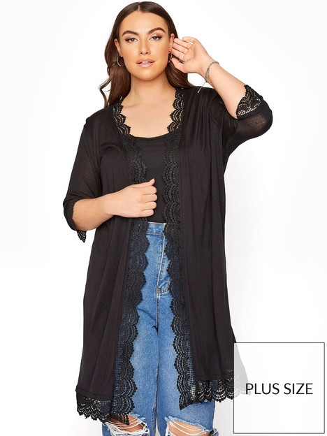 yours-lace-trim-cardigan