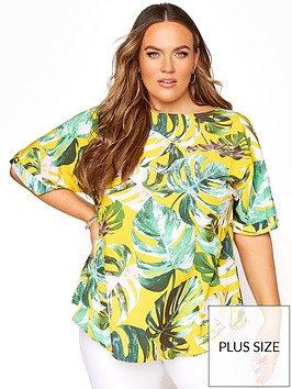 yours-yours-keyhole-back-short-sleeve-blouse-yellow