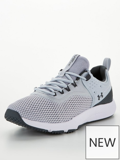 under-armour-training-charged-focus-greywhite