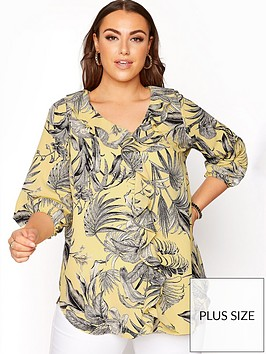 yours-yours-ruffle-front-balloon-slv-blouse-yellow-print