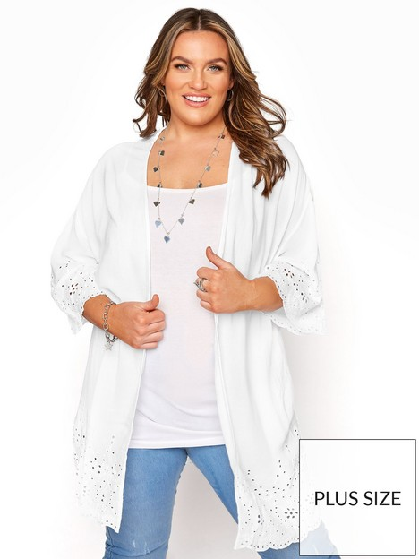 yours-yours-clothing-cover-up-solid-broidery-white
